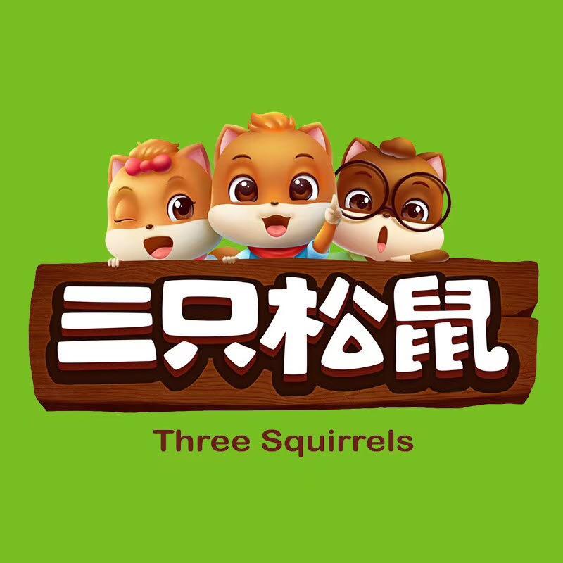 供应三只松鼠,可接万份自配定制礼盒,17802904060