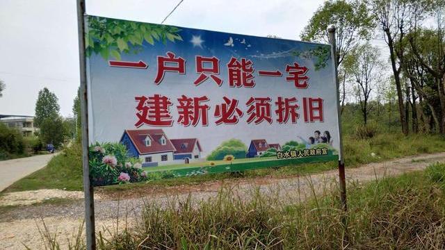 农房改造,实行一户一宅,三类农房要不要拆除?一级助学金,多少钱?