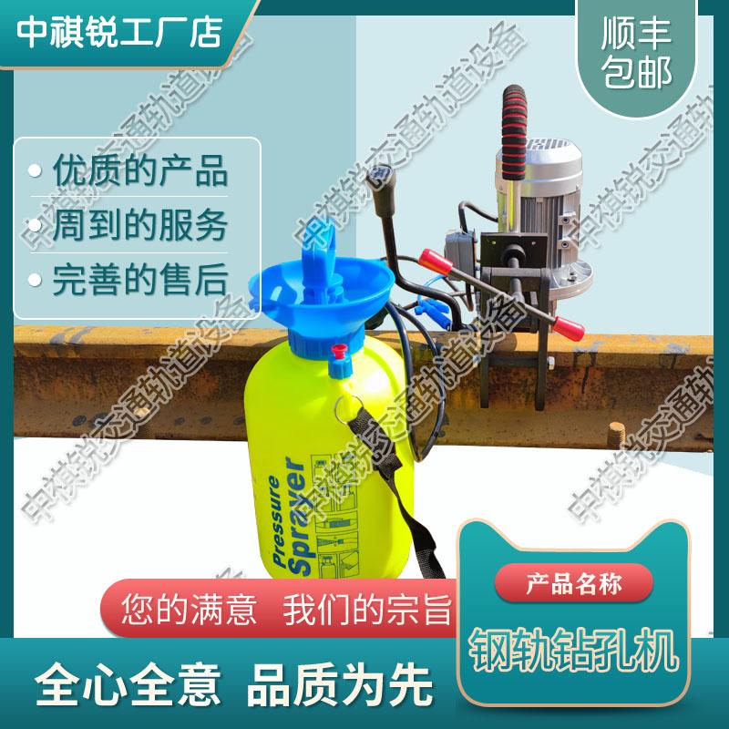 DZG-31型电动钻孔机_槽型轨钢轨钻孔机