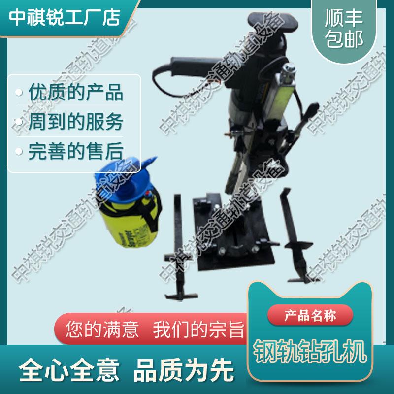 DZQ-45型电动改锚机_电动式钢轨钻孔机