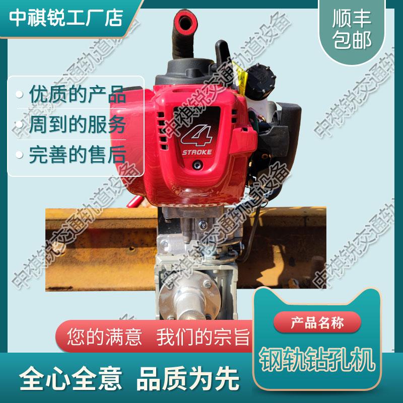 NGZ-31内燃钢轨钻孔机_铁路用电动式钢轨钻孔机