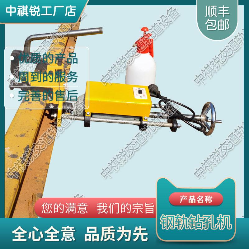 DZG-13型电动钻孔机_电动岔枕尼龙套钻取机