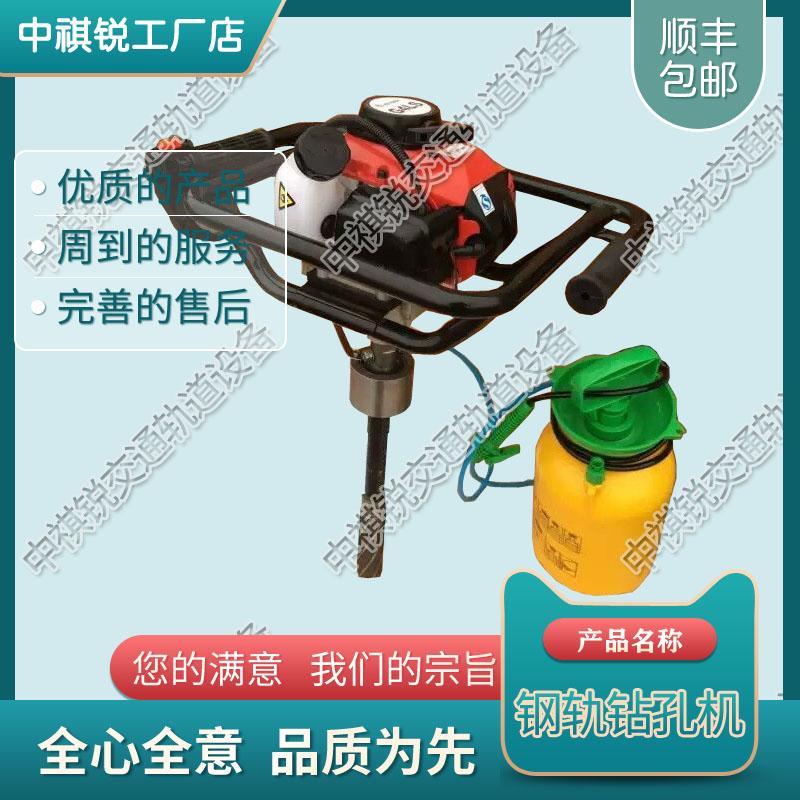 GMS-4.7型尼龙套钻取机_内燃轨枕螺栓钻孔机