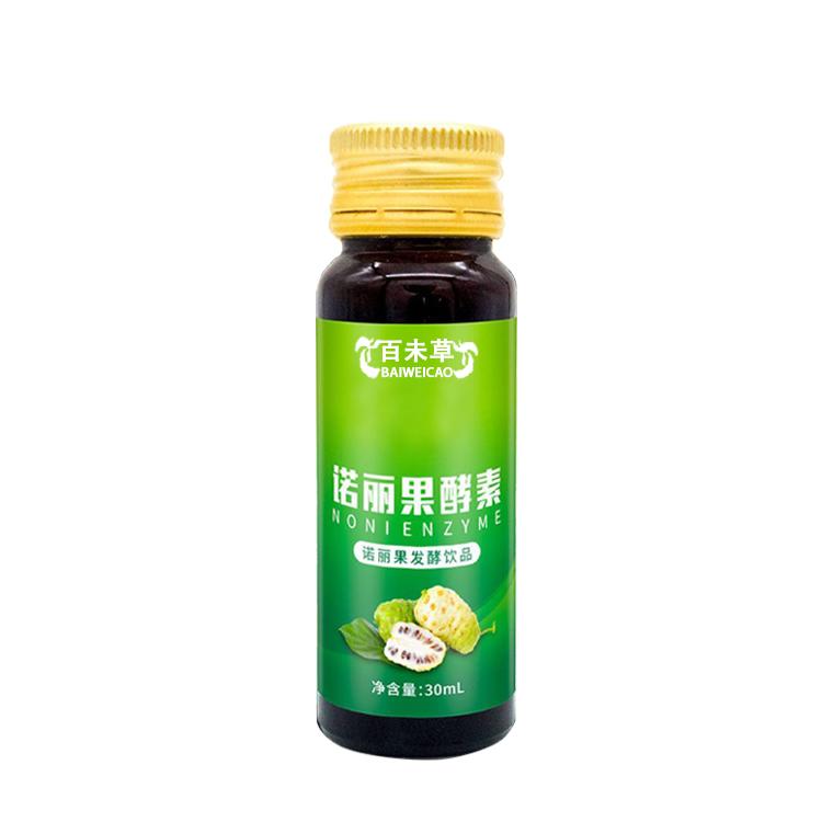 诺丽酵素果汁诺丽原液贴牌工厂济宁皇菴堂