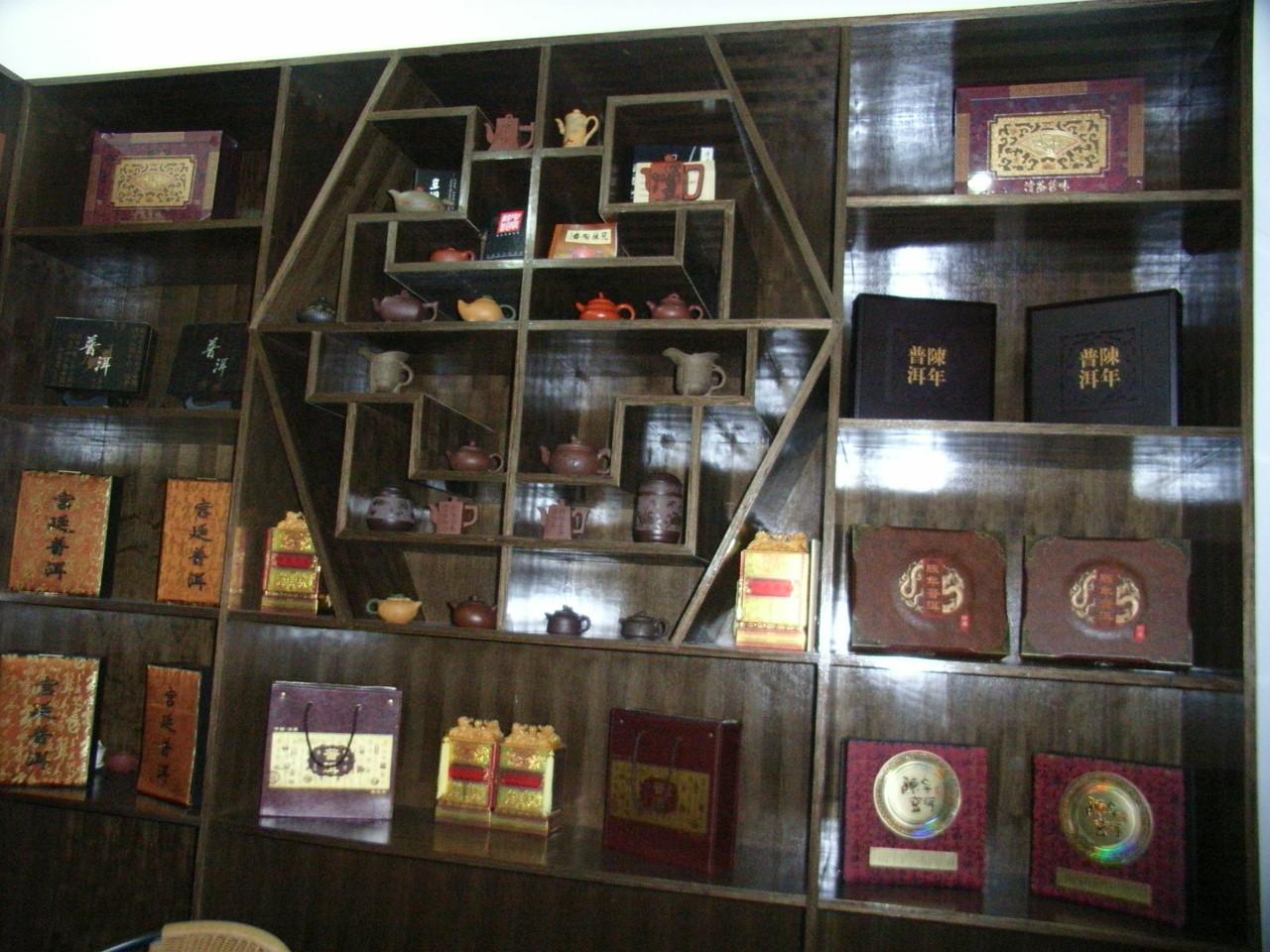 自从开了茶叶店,我开启了致富道路