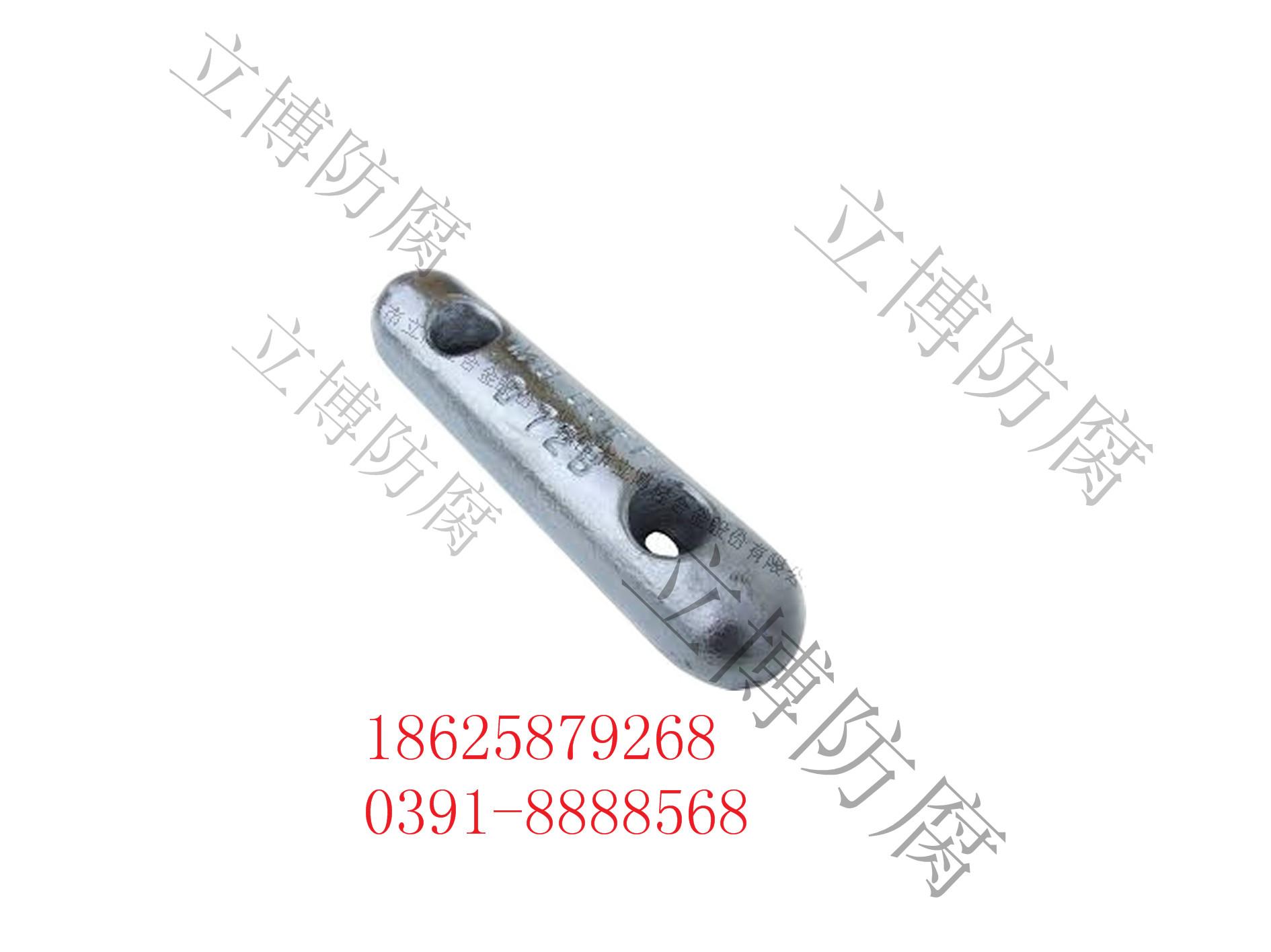 ZC-1锌合金阳极 大型储罐  锌牺牲阳极的使用与安装