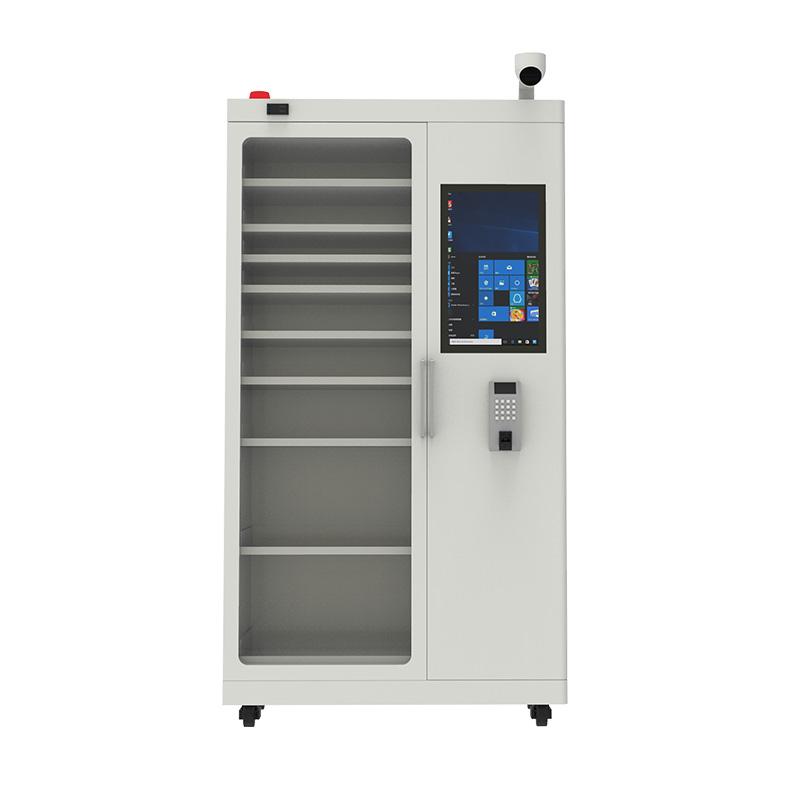 RFID工器具综合管理柜