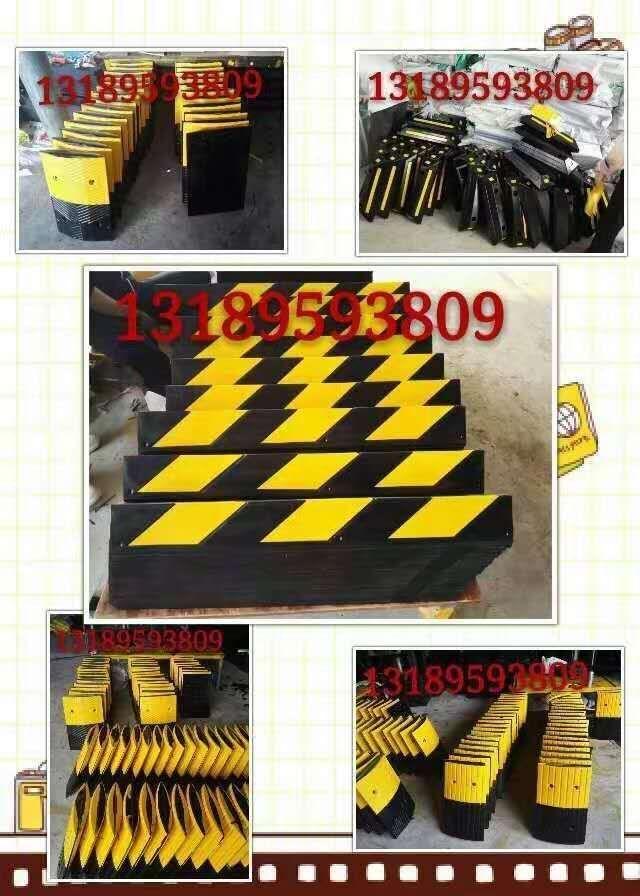 供应我厂生产橡塑橡胶定位器,护角,减速带,质保五年定位器,质保6年定位器, 停车场标识牌,量大从优,